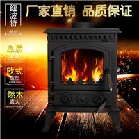 供应纽波特欧式独立铸铁燃木真火取暖壁炉