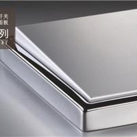 JUNG/永诺开关面板LS990系列多联多控