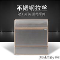 厂家批发金属拉丝墙壁开关 高品质低价格