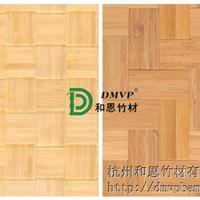 供应竹编织板