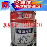 供应立邦321高级丙烯酸弹性乳胶漆18L