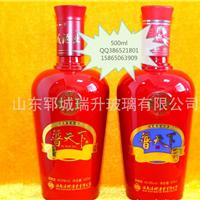 云南高档保健酒 养生酒玻璃瓶什么玻璃瓶好?