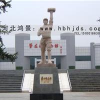 供应汉白玉现代、古代名人雕像公司