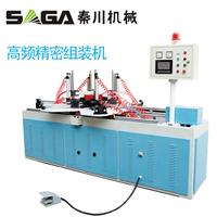 木工高频组装机|S1型木工组装机-秦川