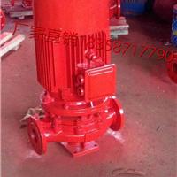 供应甘肃消防泵厂家直销 喷淋泵 消防栓泵