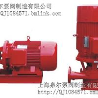 ZW自吸消防泵自吸式消防泵自吸式消防泵厂家