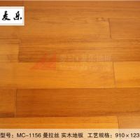 供应金檀实木地板翻新地板耐用地板耐磨地板