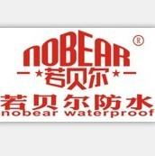 广东防水材料一线品牌