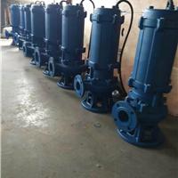 供应QW潜水水排污泵  WQ高效无堵塞污水泵