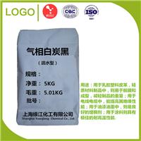 供应涂料消光剂防沉淀用白炭黑纳米级气相法