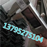 常州2号角铁 机械设备用20*20*3角钢 角铁2#