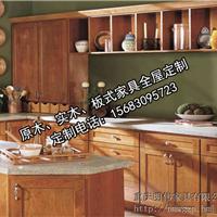 重庆明伟家具厂定制板式|实木|原木橱柜
