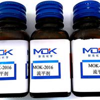 MOK-5011润湿分散剂