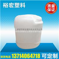 供应20升白色塑料方桶 20公斤化工桶塑料桶