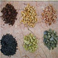 供应洗米石 彩色道路用彩色石子 千层石