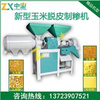 玉米渣加工机械 小型农产品加工机械