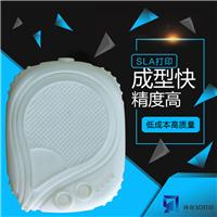 龙华高精度3D打印服务有限公司 手板模型