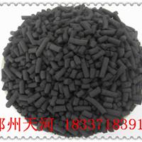 江苏别墅地板防潮、除味优选煤质柱状活性炭