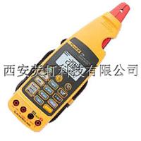 Fluke773毫安级过程钳形表,F773毫安级