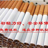 厂家供应 水性环保卷烟专用接嘴搭边胶