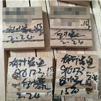 红橡木集成材拼板胶集成材拼板胶拼板胶