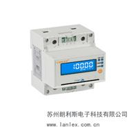 LSTS9001型单相导轨预付费多功能电力表厂家