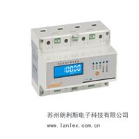 LSTS9003型三相导轨预付费多功能电力表资料
