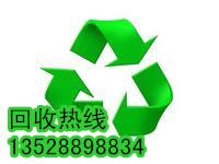 深圳废硅胶回收厂家、宝安硅胶废品回收公司