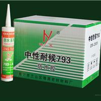 鸿龙中性硅丙防水耐候密封胶
