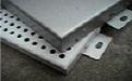 浙江外墙铝单板供应厂家,2.0mm铝单价格