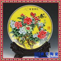 景德镇陶瓷纪念盘定制厂家