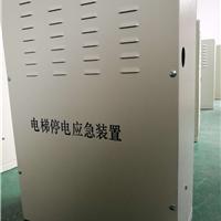 ARD停电应急平层装置5.5-11KW