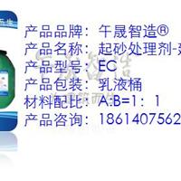 扬州聚合物修补砂浆 预混高强砂浆