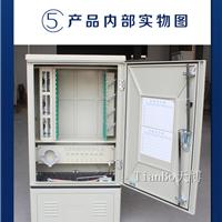 廊坊架空式144芯SMC光交箱