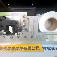 美松 MS-660 标牌打印机