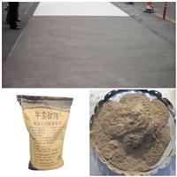 北京路面修补砂浆价格