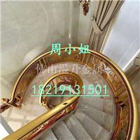 楼梯护栏专为长沙别墅量身定做的铝艺楼梯护栏