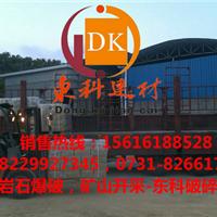 广州JC506-92岩石无声爆破剂质量好,新型建材批发