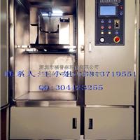 深圳福普森V650真空复模机厂家(手机外壳|数码外壳加工)