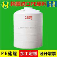 15吨塑料水箱赣州哪里有