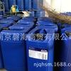 龙沙、奥琪防腐剂、防霉剂Proxel BD20