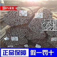 上海20CrNiMo圆钢合金钢一支起售