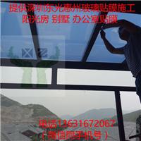 供应深圳玻璃贴膜广州玻璃贴膜隔热膜
