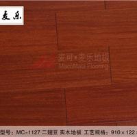 龙凤檀二翅豆实木地板环保防滑地板防蛀地板