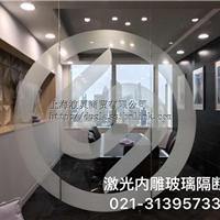上海激光内雕玻璃加工 钢化内雕玻璃隔断