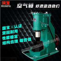 《C41-75kg空气锤》 经济方便 实惠耐用