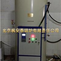 供应电开水锅炉解决饮水问题 现货发售