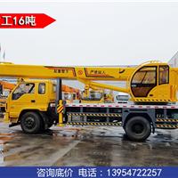 新款国五8吨10吨12吨16吨吊车