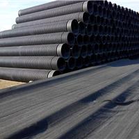 pe管材双壁波纹管价格多少钱一米
