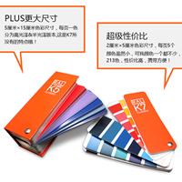 供应高光/半光泽原装RAL油漆涂料标准色卡